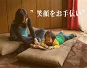 ジョイフル(株)